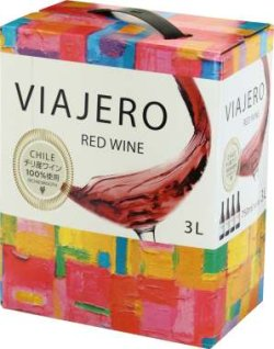 画像1: ヴィアヘロ 赤 3L バッグインボックス